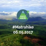 matrahike_product_new